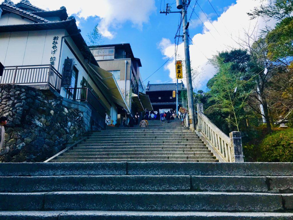 金刀比羅山の階段