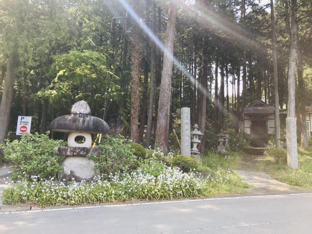 松尾芭蕉ゆかりの地
